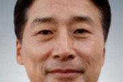 방통위 상임위원에 김창룡 교수