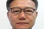 [인사]국외소재문화재재단 사무총장 김계식씨