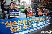 10년간 논의한 '실손보험 청구간소화'…21일엔 통과되나