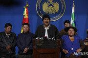 모랄레스 볼리비아 대통령, 멕시코가 제안한 망명처 수락