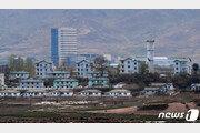 """北매체, 文정부 향한 美 방위비 인상 요구에 """"날강도적 심보"""" 비난"""