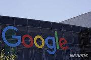 """""""구글, 비밀리에 미국인 수백만명 건강 정보 수집"""""""