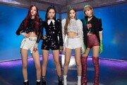 K팝 그룹 최초 10억뷰…블랙핑크 어떻게 '유튜브 퀸' 됐나