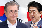 """지소미아 종료 임박…닛케이 """"지켜보는 日, 압박하는 美"""""""