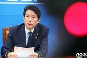 민주·한국, 예산·패스트트랙법 놓고 극한 갈등 예고