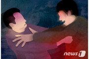 '묻지마 살인' 중국동포에 사형 구형…5시간 새 2명 목숨 앗아