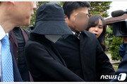 """""""우울증 나아질까 마약 손댔다""""는 홍정욱 딸, 징역 최대 5년 구형"""