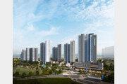 역세권에도 등급이 있다, '초역세권 아파트' 인기