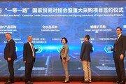 루이앤레이, 중국 공소 닝보해양그룹과 도리스큐 라인 공급 계약 체결