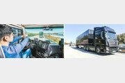 현대차, 대형트럭 고속도로 군집주행 첫 성공