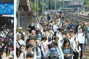 """시위대에 도심교통 마비된 홍콩… 中매체 """"필요하면 軍 투입"""""""