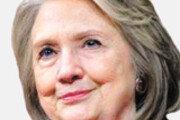 """힐러리 """"당선됐다면 좋은 대통령 됐을텐데"""""""