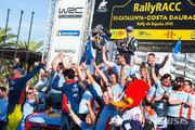 현대자동차 월드랠리팀, 韓 사상 최초 WRC 종합 우승