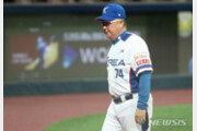 멕시코·일본 만나는 야구대표팀, '충격패' 이후도 문제다