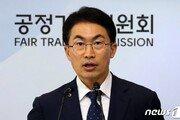 대기업·계열사간 '비정상 가격' 거래 잡아낸다…연 50억 이상 '조준'