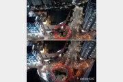 '고층건물 낙하산 활강' 러시아인 2명 출국 정지