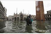 폭우로 잠긴 수상도시 베네치아…1200년 된 산마르코 대성당도 잠겼다