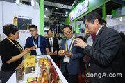 농식품부-aT, '시진핑 전시회' 중국국제수입박람회 첫 참가…통합한국관 운영