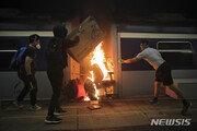홍콩, 특공대 투입 강경대응 이어갈 듯…새 경찰청장도 온다
