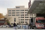 中서 흑사병 발생, 환자 이송한 병원 응급실 봉쇄