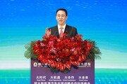중국 에버그랜드 그룹, NEV 사업 위해 글로벌 파트너들과 협력 강화