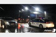 대전 국방과학연구소 실험실서 로켓 연료 폭발…1명 사망·5명 부상