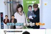 '살림남2' 최민환♥율희, 김현욱 집 방문…쌍둥이 육아 예습