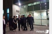 """'패트 충돌' 나경원, 검찰조사 마쳐…""""책임질 일 있다면 지겠다"""""""