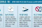 14일 수능… 수험생 따뜻하게 안아주세요