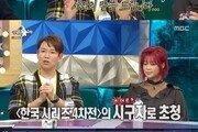"""'라스' 장성규, 골프 기권→시구 논란 해명…""""죄송하다"""""""