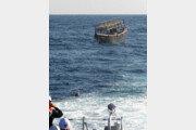 "HRW ""북송 어민들 고문당할 가능성…국제법상 불법"""