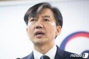 검찰, 조국 비공개 소환…법무장관 사퇴 한달만에