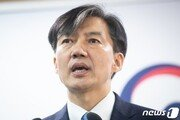 조국, 검찰 첫 피의자 조사서 진술거부권 행사