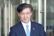 조국 전 법무장관, '피의자 신분' 검찰 조사…사퇴 한 달만