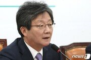 """유승민 """"지소미아 파기는 '자해공갈'…노림수 통하지 않아"""""""