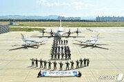 해군 6항공전단, '칭찬수첩' 만들어 병영생활에 활력