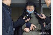 대법원장 차량에 '화염병 테러'…70대 징역 2년 확정