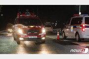 대전경찰, 국방과학연구소 폭발사고 수사전담팀 구성