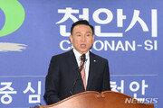 '불법 정치자금' 구본영, 유죄 확정…천안시장직 상실