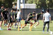 """AFC도 주목한 레바논의 홈 강세…""""한국, 최선 다해야 승점 3점"""""""