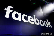 페이스북, 계정 54억개 삭제…성적 게시물 규제는 8260만건