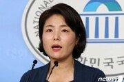 """한국당 """"조국, 권력·가족 비리 국민 앞에 진실 털어놔야"""""""