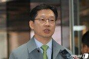 """김경수, 2심 구형 앞서 """"거짓이 진실 이길수 없다는 믿음"""""""