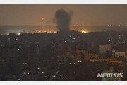 팔레스타인 무장정파, 이스라엘과 가자전투 휴전 합의 발표