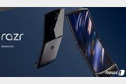 '폴더블폰' 진화한 모토로라 레이저…175만원에 내년 1월9일 출시