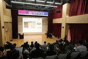 우체국물류지원단, 함께하는 공공혁신 서울협의회와 '2019 사회적 가치 포럼' 개최