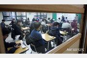 수학, 지난해 수능·9월 모의평가와 비슷…29·30번 킬러문항