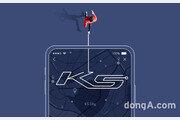 기아차, '신형 K5' 출시 기념 러닝 이벤트 진행