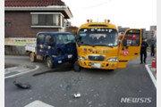 용인서 1t 화물차, 태권도 통학차와 충돌…14명 부상