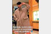 """손흥민-토트넘-맨유 등 """"수능 대박 기원"""""""